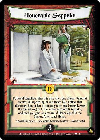 File:Honorable Seppuku-card4.jpg