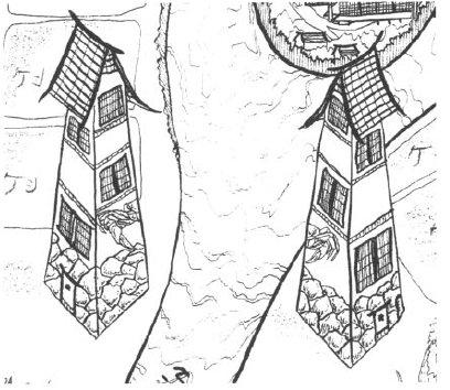 File:Towers of the Eyes.jpg