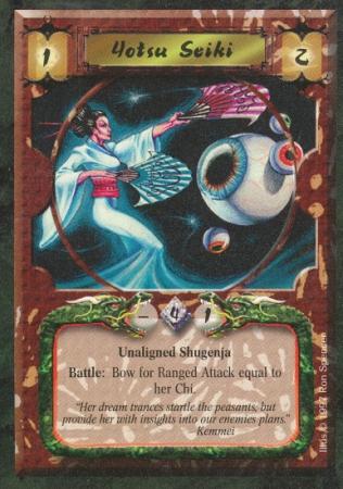 File:Yotsu Seiki-card5.jpg