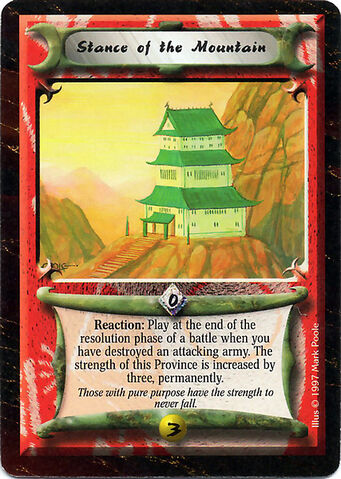 File:Stance of the Mountain-card.jpg