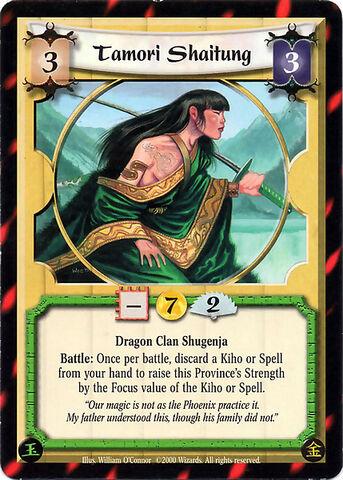 File:Tamori Shaitung-card.jpg