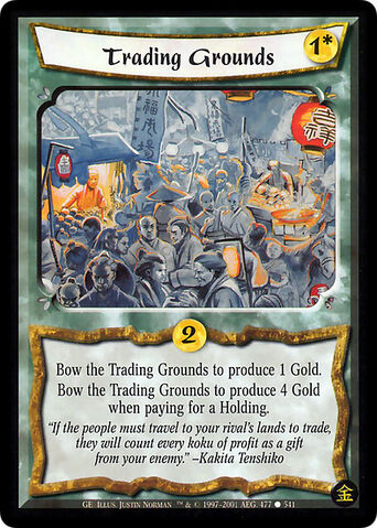 File:Trading Grounds-card3.jpg
