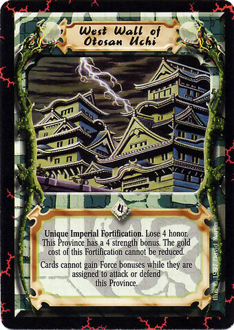 File:West Wall of Otosan Uchi-card.jpg