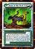 Doom of the Dark Lord-card