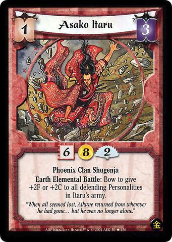 File:Asako Itaru-card.jpg