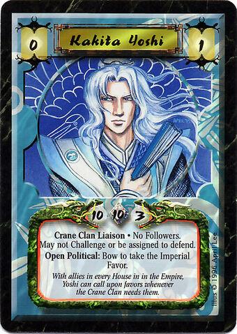 File:Kakita Yoshi-card2.jpg