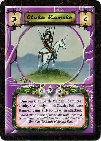 File:Otaku Kamoko-card4.jpg