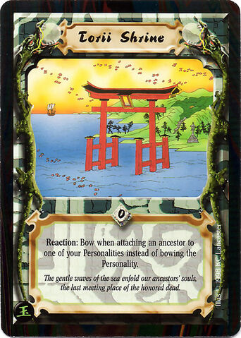 File:Torii Shrine-card.jpg