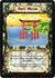 Torii Shrine-card