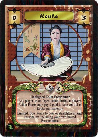File:Kouta-card.jpg