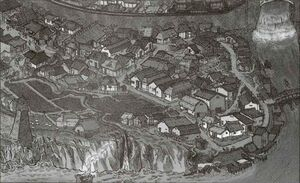 Kosuga city