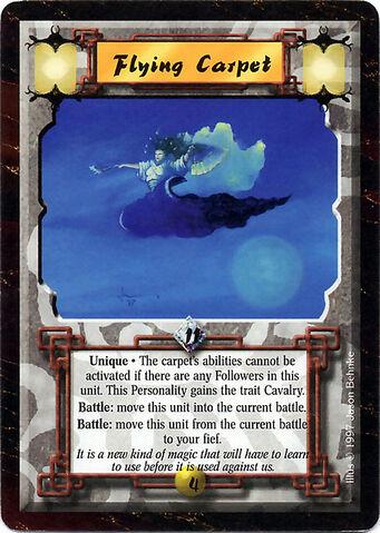 File:Flying Carpet-card.jpg