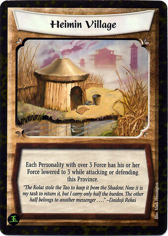 File:Heimin Village-card.jpg