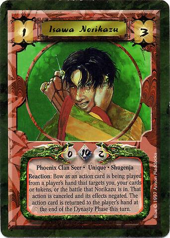 File:Isawa Norikazu-card.jpg