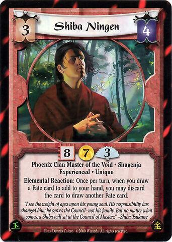 File:Shiba Ningen Exp-card.jpg