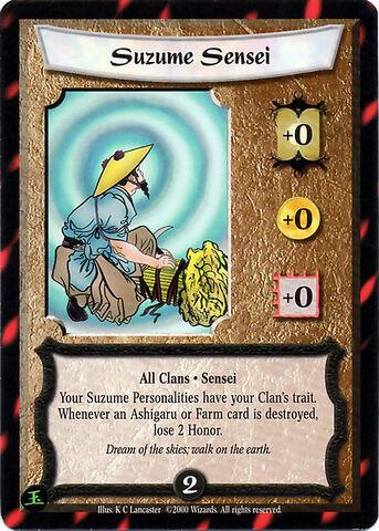 File:Suzume Sensei-card.jpg