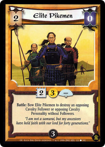 File:Elite Pikemen-card2.jpg