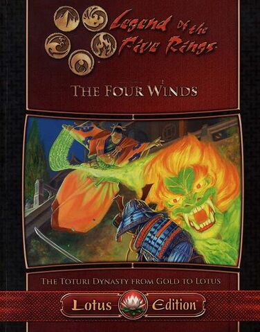 File:Four Winds.jpg