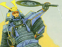 Hida Tadashiro