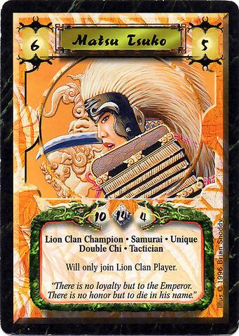 File:Matsu Tsuko-card2.jpg
