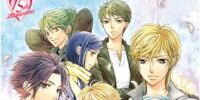 Kiniro no Corda 2: Forte (Game)