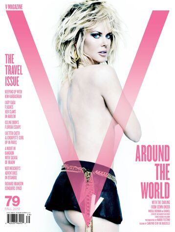 File:V79 The Travel Issue cover.jpg