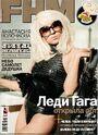 FHM Magazine Russia (2009)