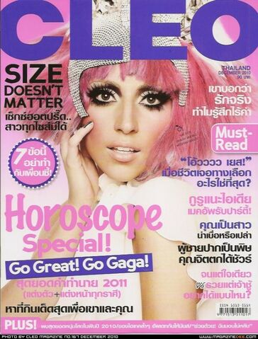 File:Cleo magazine - TH (Dec 2010).jpg