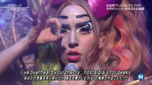 File:11-29-13 Music Station 4.png