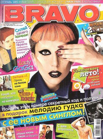 File:Bravo Magazine - Russia (Jul 1, 2011).JPG