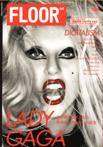 File:Floor Magazine Japan (July, 2010).jpg