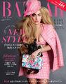 Harper's Bazaar Japan (NOV 2014)