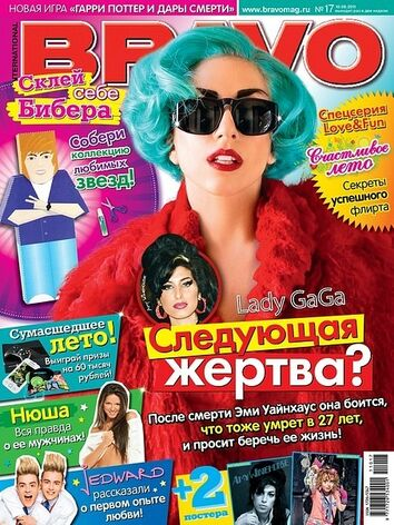File:Bravo Magazine - Russia.JPG