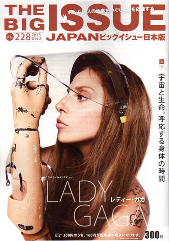 File:The Big Issue Magazine Japan (Dec, 2013).jpg