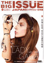 The Big Issue Magazine Japan (Dec, 2013)
