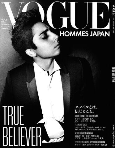 File:Vogue Hommes Japan 03.jpg