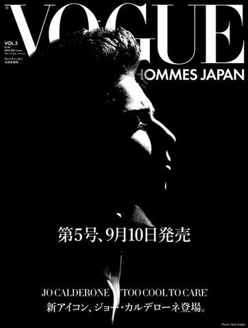 File:Vogue Hommes Japan 02.jpg