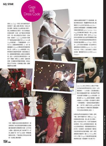 File:GQ Taiwan (MAR 2010) 3.jpg