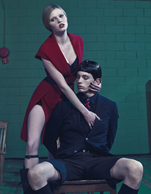 File:The Steven Klein Academy 009.jpg
