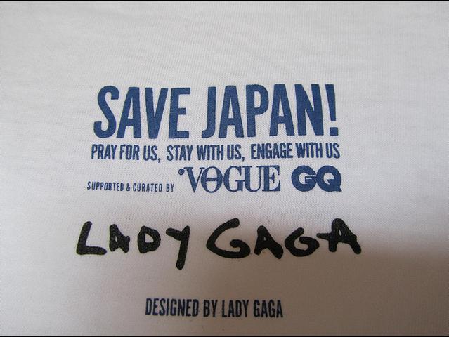 File:Uniqlo Japanese Birkin T-shirt inside.png