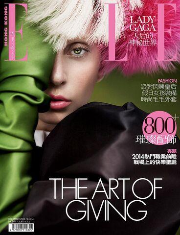 File:HK (DEC 2013).jpg