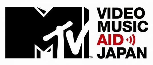 File:2011 MTV Video Music Aid Japan.JPG