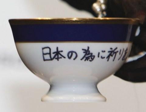 File:JapanCup.jpg