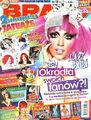 Bravo Magazine - Poland (Jul 19, 2011)