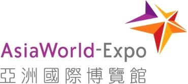 File:AsiaWorld Arena (Expo).jpg