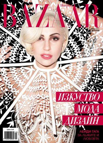 File:Harper's Bazaar Magazine - Bulgaria (Apr, 2014).JPG