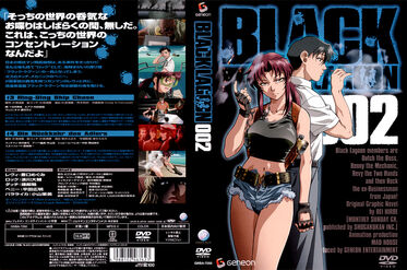 Black Lagoon DVD Covers 002