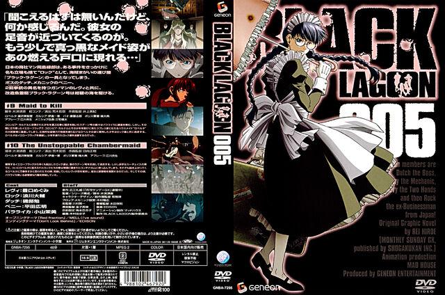 File:Black Lagoon DVD Covers 005.jpg