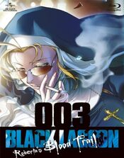 Black Lagoon Robertas Blood Trail Blu-ray Disc Covers 003