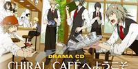 Chiral Cafe (Drama CD)